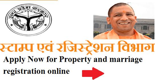 [igrsup Gov In] IGRSUP 2021 | #Property/ Marriage Registration Online