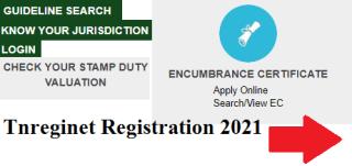 (tnreginet.gov.in) Tnreginet Registration 2021| Guide Value Search, Know Jurisdiction
