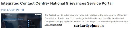 National Grievances Service Portal
