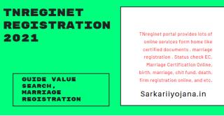 Tnreginet Registration 2021: Guide Value Search, Marriage Registration
