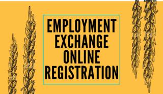 Employment Exchange Online Registration | Employment Exchange Online Registration Form