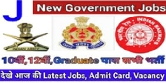 Railway NTPC Answer Key