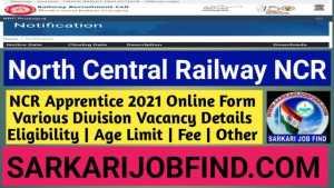NCR Railway Apprentice 2021