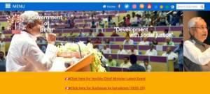 Bihar deled final merit list