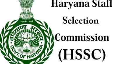 haryana ssc hssc