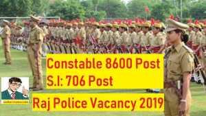 raj police recruitment 2019