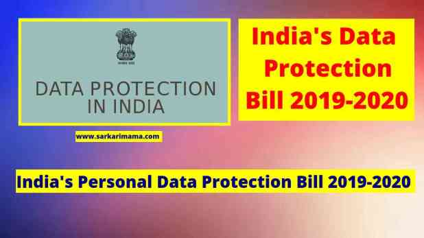 Personal Data Protection Bill 2019-2020