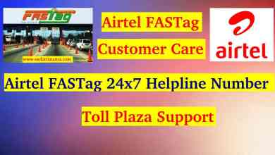 Photo of Airtel FASTag Customer Care 24×7 Helpline Support (Email, Phone Number)