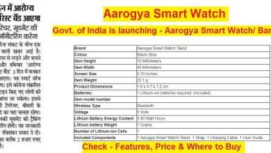 aarogya setu smart watch