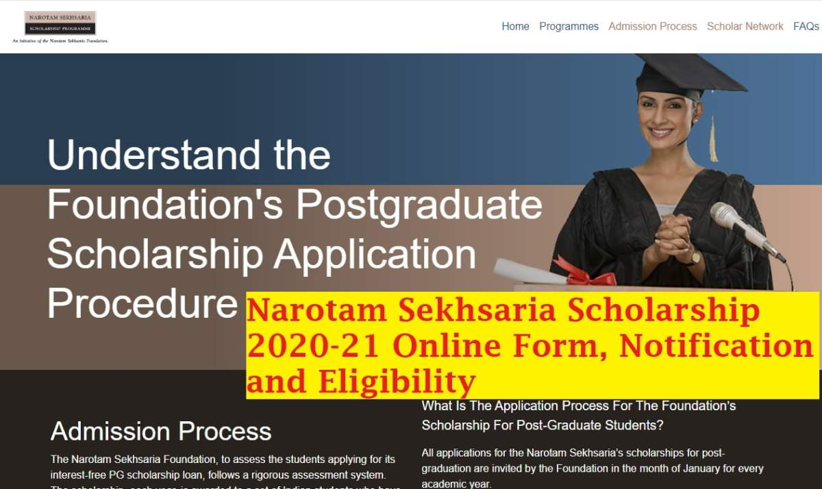 Narotam Sekhsaria Scholarship 2020