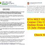 nta neet exam center change