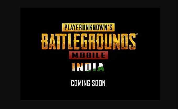PUBG Mobile India Game