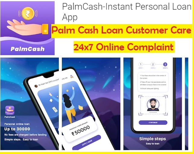 Palm Cash Loan App Customer Care
