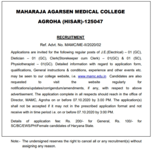 Agroha Medical College Recruitment 2020