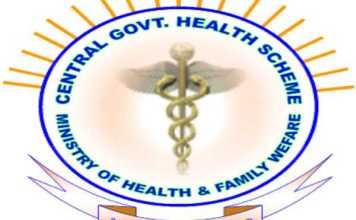 CGHS Recruitment 2018-2019 cghs.gov.in