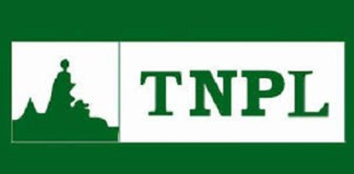 Tamil Nadu Newsprint and Papers Limited Job Notification
