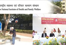 National Institute of Health and Family Welfare Vacancy : 9 Vacancies for DEO, Office Assistant and Other Posts