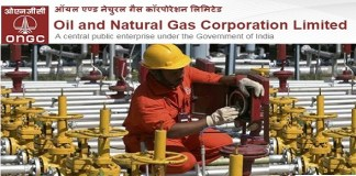 ONGC Field Medical Officers & Other Posts Job 2018: 77 Posts| Interview