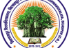 Bilaspur_University_logo