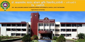 DBSKKV Recruitment 2018, Apply for Technical Assistant Post