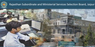RSMSSB Clerk and Jr. Asst. Jobs: 11255 Posts|Online Application