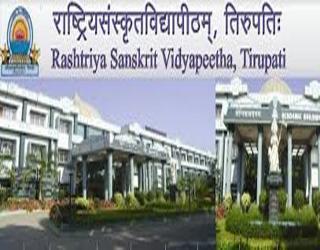 Rashtriya Sanskrit Vidyapeetha