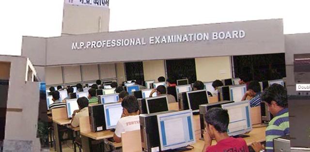 MP Vyapam Recruitment 2018- Apply Online for 17000 High School Teachers