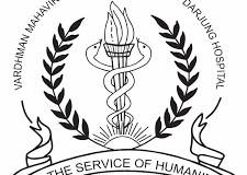 Safdarjung Hospital Recruitment 2019-2020