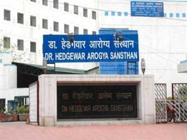 Dr. Hedgewar Arogya Sansthan(DHAS) Hospital Delhi Recruitment 2019