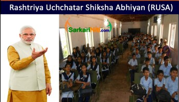 Image result for continuation of Centrally Sponsored Scheme of Rashtriya Uchchatar Shiksha Abhiyan (RUSA)