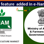 Ministry of agriculture include six new feature in e-Nam portal