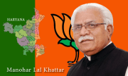 No New Taxes in Haryana Budget, Allocation Up by 12.6%