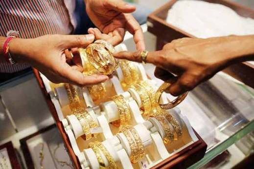 Sovereign Gold Scheme 2016