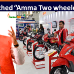 Modi launched Amma two wheeler scheme in Tamil nadu
