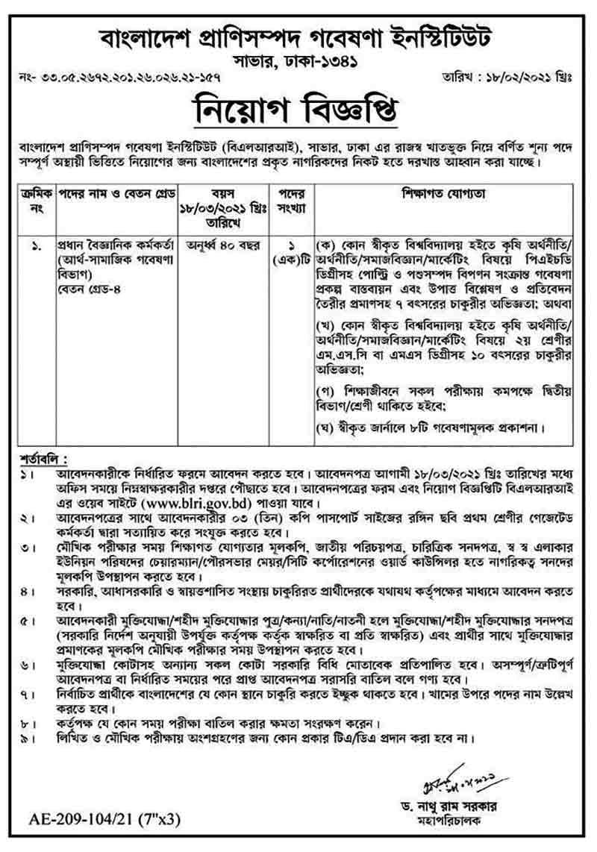 Bangladesh Livestock Research Institute