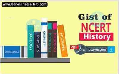 NCERT Sar Indian Polity book pdf