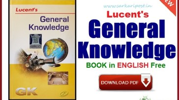 Lucents General Knowledge