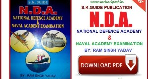 NDA Preparation Books