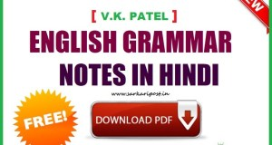 English Grammar Notes