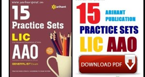 15 practice Sets LIC AAO Exams Book