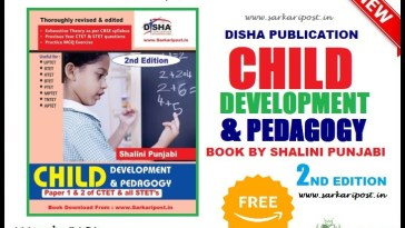 Child Development Book By Disha Publication