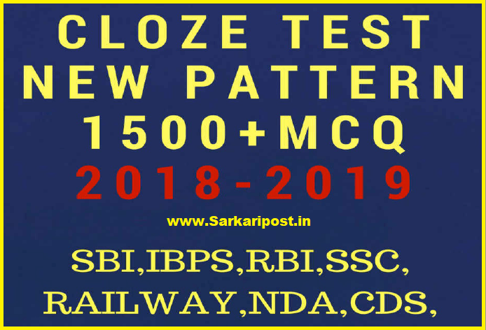 1500+ MCQ For Competitive Exams