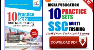 10 Practice Sets SSC Multi Tasking Staff Exam 2018