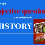 Objective History Questions Answer Notes