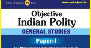 Objective Indian Polity Book