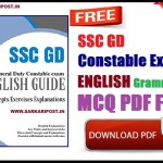SSC GD Constable Exam English Grammar MCQ Pdf