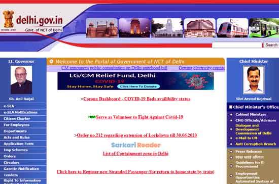 Apply-For-Disability-Pension-Scheme-Delhi