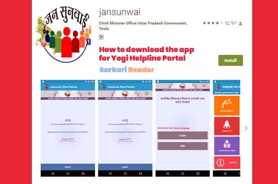 How-to-download-the-app-for-Yogi-Helpline-Portal