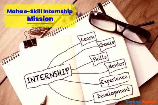 Maha-e-Skill-Internship