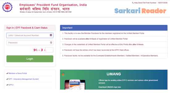 Check-the-Employee-Savings-Fund-Balance-Online